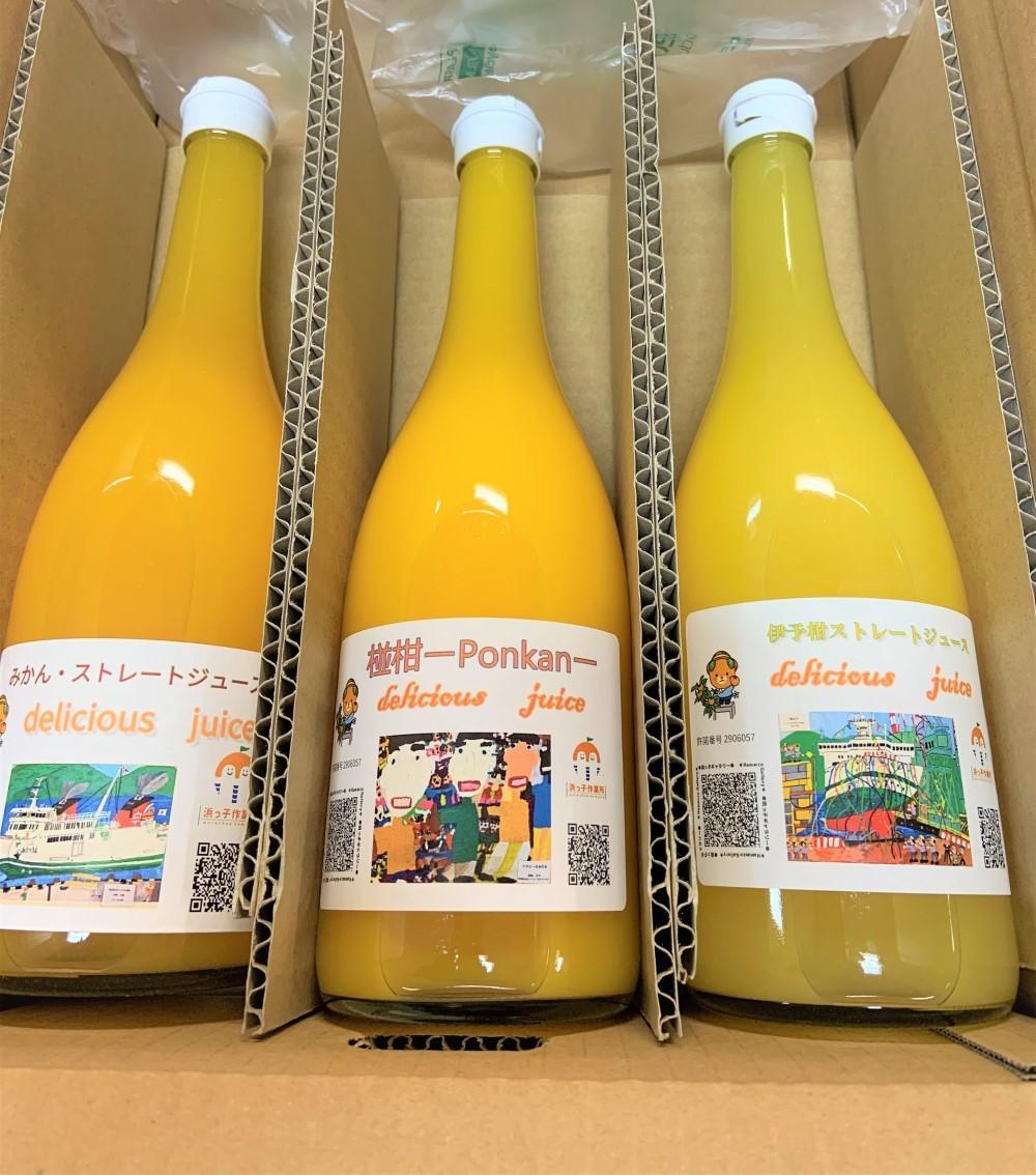 【300セット限定】えひめ柑橘ジュース3本セット『しあわせものがたり』写真